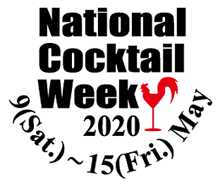 National Cocktail Week 2019